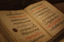 Kufi Quran page